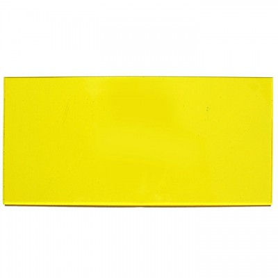 yellow_tint_sample